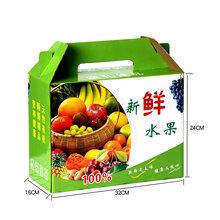 东莞专业彩盒印刷