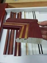 實木線條.整裝裝飾線.實木背景墻框線廣東廠直供圖片