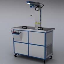 新邏輯玻璃瓶抗熱震性自動檢測試驗機圖片