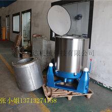 江门厂家大批量供应三足工业离心脱水机污泥脱水甩干机图片