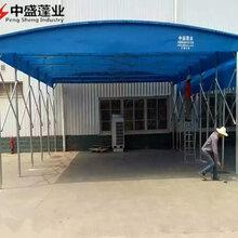 活动推拉蓬伸缩式挡雨棚可移动式帐篷厂家直销