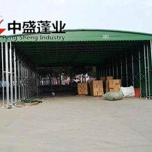 江夏区制作活动推拉蓬可伸缩式帐篷工地施工遮阳棚