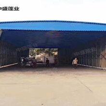 武汉推拉蓬伸缩挡雨棚大型工地伸缩帐篷