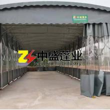 江夏区定制活动帐篷室外伸缩挡雨棚大型工地推拉蓬