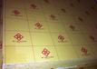 佛山有机玻璃板材供应商