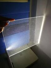 惠州专业生产导光板特价批发图片