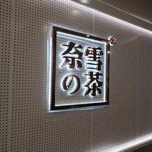 深圳纳米导光板质量优良