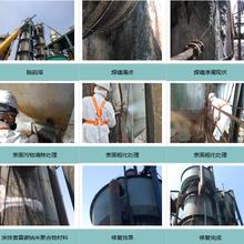 索雷技术治理脱硫塔焊缝渗漏