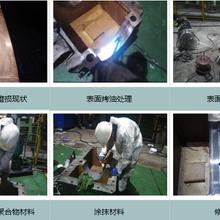 索雷碳纳米聚合物材料修复减速机轴承座磨损