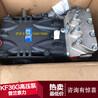 KF36G高压泵