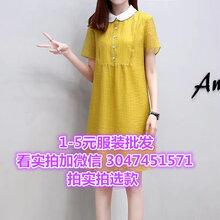 几元女装连衣裙广西贺州几元衣服北京去那批发服装图片