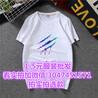 江甦無(wu)錫進貨渠(qu)道夏季18至30歲男式T恤15元一手衣服