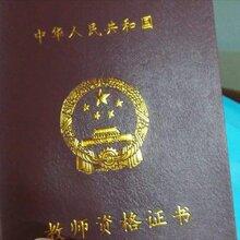 郑州教师资格证费用_河南教师资格证培训