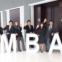 河南MBA报考需要具备的三大思维郑州文一教育MBA辅导中心