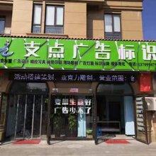 楼宇亮化精品发光字设计制作大型商场亮化楼顶大字慈溪支点广告标识