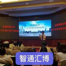 山东菏泽哪有好的短期酒店管理培训认证