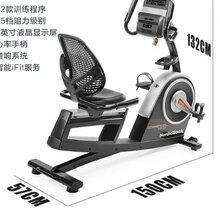 愛康70617臥式健身車是一款功能強大的高端家用健身車圖片