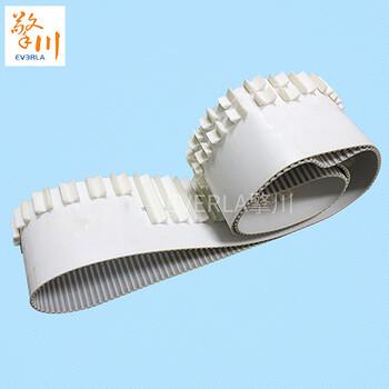 廣州同步帶定制多排擋板同步帶擎川機電