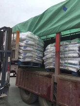 中德新亚水工高弹性抗冲磨修补砂浆图片