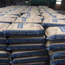 新安县水下抗分散灌浆料价格图片