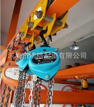 小型环链葫芦厂家直销图片