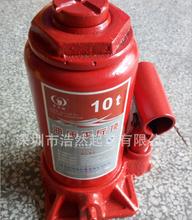 浩然起重千斤顶惠州液压千斤顶厂家定制图片