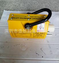 東莞高強度起重永磁磁鐵安裝工程圖片