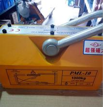 起重永磁磁鐵生產廠家圖片