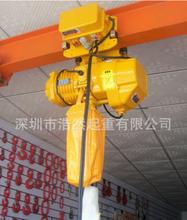 東莞多功能電動提升機安全可靠圖片