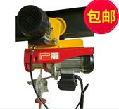 惠州起重機電動葫蘆質量保障圖片1