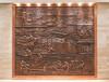 黃岡酒店大堂銅藝浮雕背景墻設計-大廠供應
