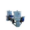 厂家直销单体金回收机含金重砂精选机水套式自动排矿离心机价格