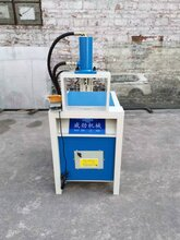 不锈钢防盗网方管圆管小型冲孔冲弧机坡口磨口液压机