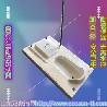 新型干封式粪尿分集厕所蹲便器
