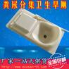 甘肃省农村厕所改造旱厕蹲便器粪尿分集蹲坑干湿分离