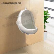 塑料小便器工地工程小便器農村廁所改造便器圖片