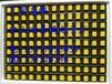 EE19高频变压器中山高频变压器电源变压器
