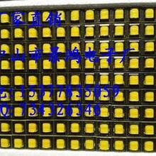 中山市高频变压器厂家高频变压器中山滤波器中山磁环中山工字电感中山市景鸿电子图片