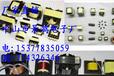 中山市生产高频变压器医疗设备变压器通讯设备变压器太阳能变压器逆变器变压器