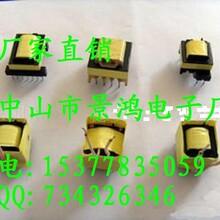 中山市生产臭氧变压器逆变器变压器升压变压器高频变压器LED电源变压器图片