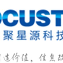 呼叫中心-Focustar专注呼叫中心系统-聚星源科CRMCALLCENTER聚星源呼叫中心领航者图片