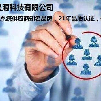 心理咨詢中心系統-廣州聚星源-公共衛生公益熱線呼叫系統-危機預防咨詢軟件-12320