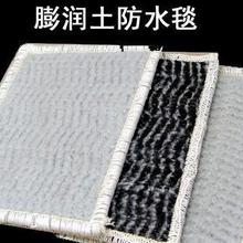 上饶膨润土防水毯