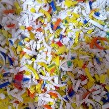 阳江塑料回收公司
