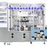 直流电容器检测机,电力电容测试机,电力电容检测机