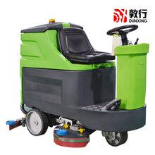 潍坊洗地机潍坊扫地机科技助力清洁敦行致力于高质量品牌