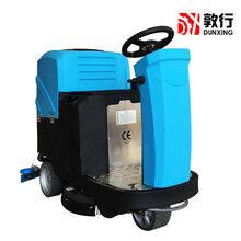 淄博洗地机扫地机高品质轻松便捷