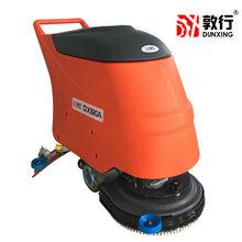 山东手推式洗地机敦行高品质品牌只做对贴心的服务