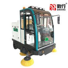 山东驾驶式扫地机更加便捷更安全省心外出作业不担心