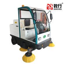济南驾驶式扫地机DX2160